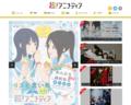 '201804,cho-animedia.jp'