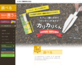 '201804,takii.co.jp'