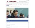 '201805,otani.ed.jp'