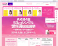 '201805,akb48.co.jp'
