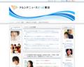 '201805,trendnews.tokyo'