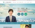 '201805,ichifuna-law.com'