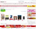 '201805,books.rakuten.co.jp'
