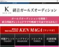 '201805,spn.ken-on.com'