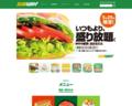 '201805,subway.co.jp'