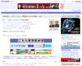 '201805,tokyo-np.co.jp'
