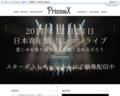 '201805,prizmax.tokyo'