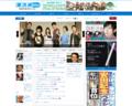 '201806,tokyo-sports.co.jp'