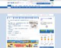 '201806,kobe-np.co.jp'