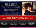 '201806,spn.ken-on.com'
