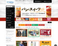 '201806,abenoharukas.d-kintetsu.co.jp'