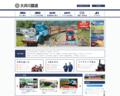 '201806,oigawa-railway.co.jp'