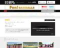 '201806,bs4.jp'