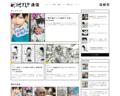 '201806,magazine.manba.co.jp'