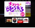 '201806,kyodo-tv.co.jp'