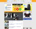 '201806,akiba-pc.watch.impress.co.jp'