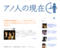 '201806,anohito-genzai.com'