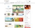 '201807,okeihan.net'