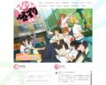 '201807,tk-anime.info'