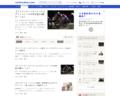 '201807,news.netkeiba.com'