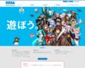 '201807,sega-interactive.co.jp'