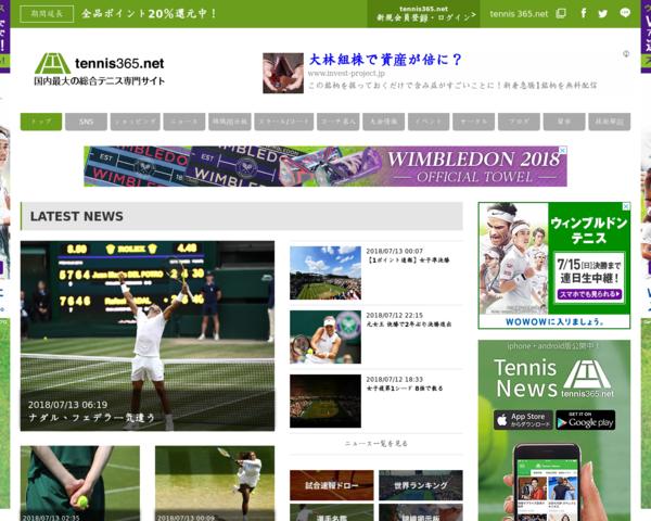 '201807,tennis365.net'