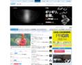 '201807,news.golfdigest.co.jp'