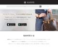 '201807,kante-jp.com'