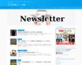 '201807,kininaru-saishin-news.com'