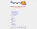 '201807,ronri2.web.fc2.com'