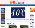 '201807,yukawanet.com'