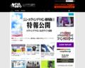 '201807,eva-info.jp'