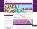 '201807,nogizaka46.com'