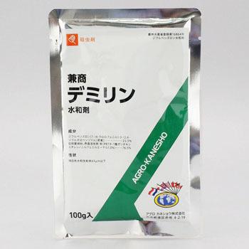 脱皮阻害剤 デミリン