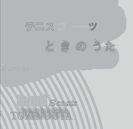 20110416024125