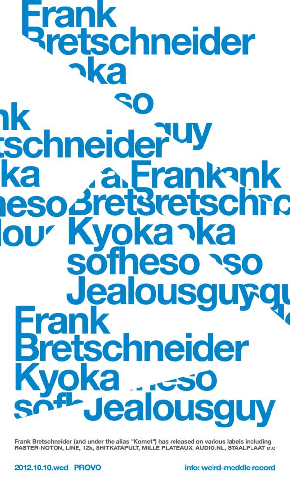 f:id:meddle:20120913015638j:image