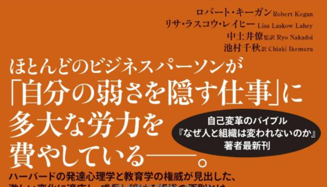 f:id:medellin_jp:20181211104405p:plain