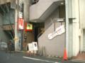 メディゲイト京都御幸町店