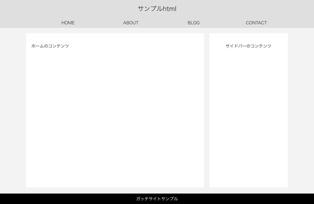 f:id:media-gatch:20181202190856j:plain