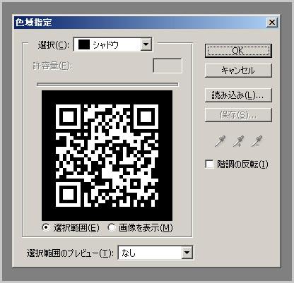 f:id:media-print:20070822130848j:image