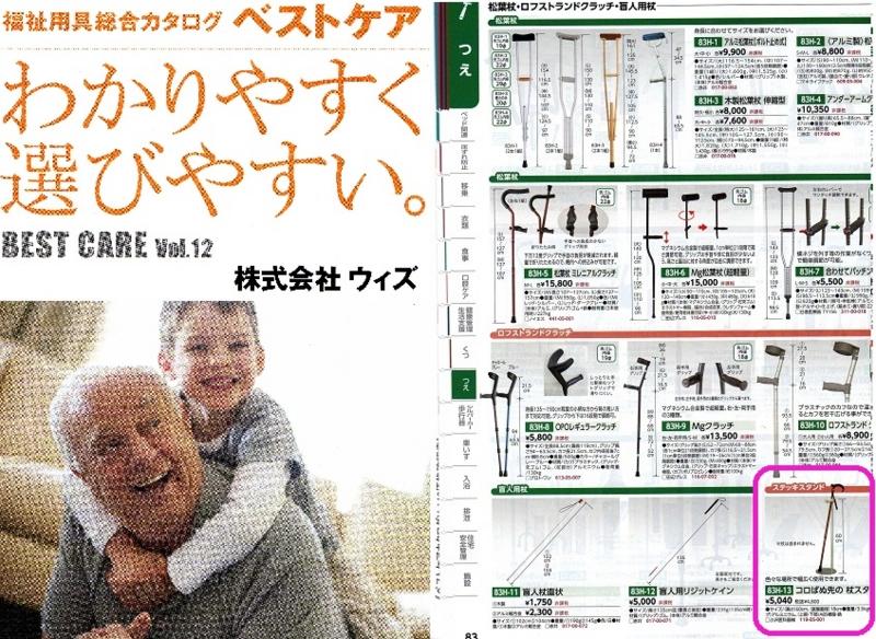 f:id:mediarea-support:20121005234105j:image:w360