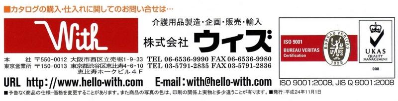 f:id:mediarea-support:20121005234119j:image:w360