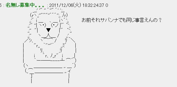 f:id:mediary:20170406204807j:plain