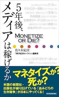 f:id:mediatech_jp:20200108094102j:plain
