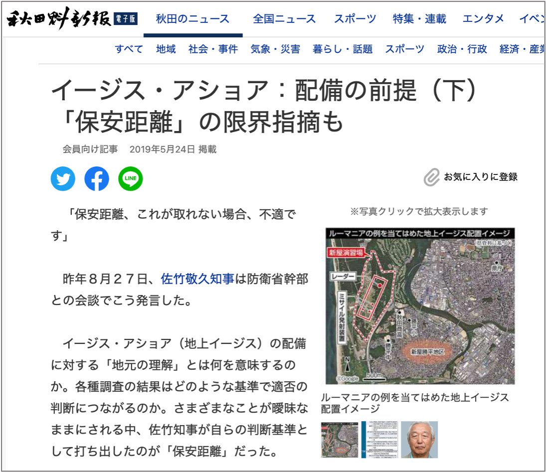 f:id:mediatech_jp:20210426184754p:plain