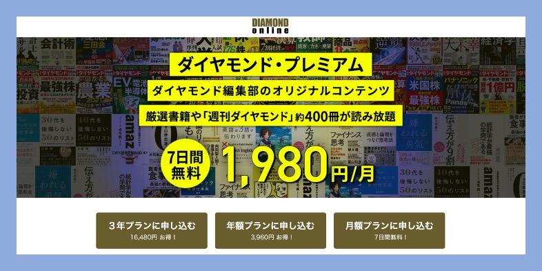 f:id:mediatech_jp:20210803183807j:plain