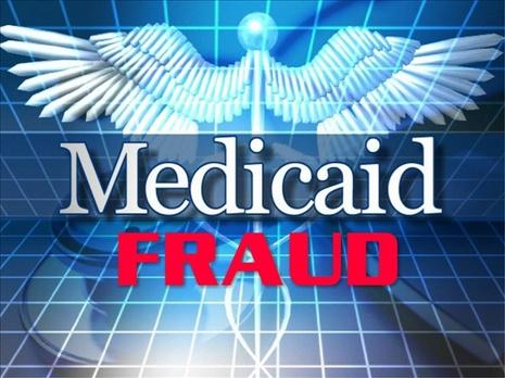 f:id:medicaidfraudattorney016:20160617095937j:plain