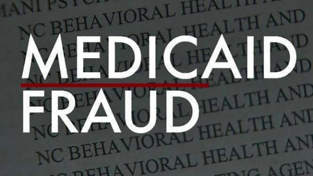 f:id:medicaidfraudattorney016:20170121165506j:plain