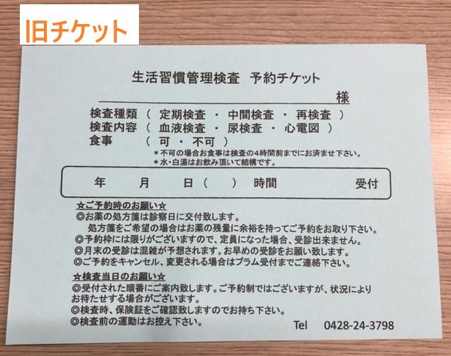 f:id:medicalfitnessplum:20210302141646j:plain