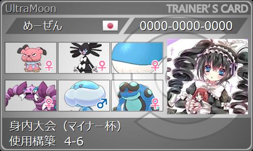 f:id:medicham_jp:20180918012656p:plain